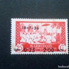 Sellos: MARRUECOS Nº 161 ** GOMA ORIGINAL SIN CHARNELA. Lote 70078297