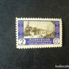 Sellos: MARRUECOS,1948,COMERCIO,EDIFIL 280**,NUEVO CON GOMA Y SIN FIJASELLOS,(LOTE AB). Lote 70370885