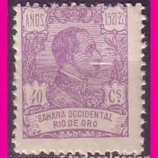 Selos: RIO DE ORO 1921 ALFONSO XIII, EDIFIL Nº 138 * *. Lote 70392605