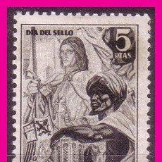 Selos: IFNI 1950 DÍA DEL SELLO. EDIFIL Nº 71 * . Lote 70406309