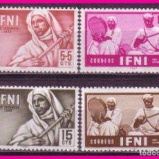 Sellos: IFNI 1953 PRO INFANCIA. EDIFIL Nº 95 A 98 * * . Lote 70488325