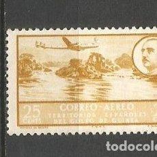 Timbres: GUINEA ESPAÑOLA EDIFIL NUM. 298 USADO. Lote 71019429