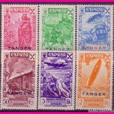 Sellos: TÁNGER BENEFICENCIA 1943 Hª DEL CORREO HABILITADOS EDIFIL Nº 17 A 22 * * . Lote 71169881