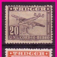 Sellos: TÁNGER 1948 AVIONES, EDIFIL Nº 166 A 168 *. Lote 71171553