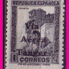 Sellos: TÁNGER 1938 SELLOS DE ESPAÑA HABILITADOS, EDIFIL Nº 138 * * . Lote 71177685