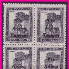 Sellos: TÁNGER 1938 SELLOS DE ESPAÑA HABILITADOS, EDIFIL Nº 138 B4 * * . Lote 71177781
