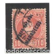 Francobolli: MARRUECOS ESPAÑOL 1903 - EDIFIL NRO. 4 - USADO. Lote 71206093