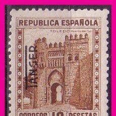 Sellos: TÁNGER 1937 SELLOS DE ESPAÑA HABILITADOS, EDIFIL Nº NE8 * . Lote 71208289