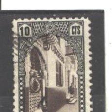 Sellos: TANGER 1949 - GALVEZ NRO. 30 - MUTUALIDAD DE CORREOS - USADO. Lote 71208941