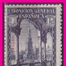 Sellos: TÁNGER 1929 EXP. SEVILLA Y BARCELONA HABILITADOS, EDIFIL Nº 45 * * . Lote 71257819