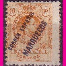 Sellos: TÁNGER 1909 ALFONSO XIII, HABILITADOS, EDIFIL Nº NE3 *. Lote 71258479
