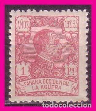 LA AGÜERA 1923 ALFONSO XIII, EDIFIL Nº 24 * * (Sellos - España - Colonias Españolas y Dependencias - África - La Agüera)