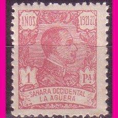 Sellos: LA AGÜERA 1923 ALFONSO XIII, EDIFIL Nº 24 * *. Lote 71258623
