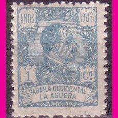 Sellos: LA AGÜERA 1923 ALFONSO XIII, EDIFIL Nº 14 * *. Lote 71260119