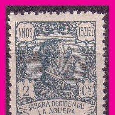 Sellos: LA AGÜERA 1923 ALFONSO XIII, EDIFIL Nº 15 * *. Lote 71260179