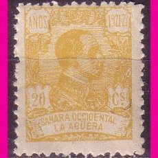 Sellos: LA AGÜERA 1923 ALFONSO XIII, EDIFIL Nº 19 * *. Lote 71260275