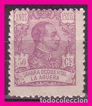 LA AGÜERA 1923 ALFONSO XIII, EDIFIL Nº 23 * * (Sellos - España - Colonias Españolas y Dependencias - África - La Agüera)