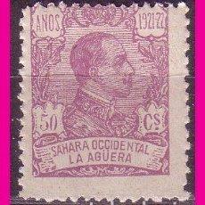 Sellos: LA AGÜERA 1923 ALFONSO XIII, EDIFIL Nº 23 * *. Lote 71260455