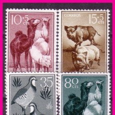 Sellos: IFNI 1960 PRO INFANCIA. EDIFIL Nº 159 A 162 * * . Lote 71260827