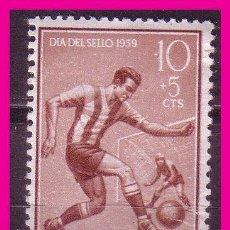 Selos: IFNI 1959 DÍA DEL SELLO. EDIFIL Nº 156 A 158 * * . Lote 71261127