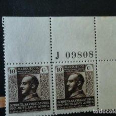 Sellos: MARRUECOS,1937-1939, BENEFICENCIA, PRO MUTILADOS, EDIFIL 1*, PAREJA, NUEVOS, FIJASELLO, (LOTE AB). Lote 213906591