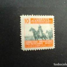 Sellos: MARRUECOS,1945,BENEFICENCIA,PRO MUTILADOS,EDIFIL 35*,NUEVO CON GOMA Y SEÑAL FIJASELLO,(LOTE AB). Lote 71611099