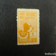 Sellos: MARRUECOS,PRO MOVILIZADOS,1 PESETA,17 JULIO 36,NUEVO SIN GOMA,(LOTE AB). Lote 71615651