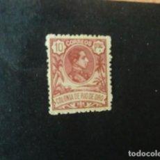 Sellos: RIO DE ORO,1909,ALFONSO XIII,EDIFIL 53N*,VARIEDAD MUESTRA,NUEVO, SEÑAL FIJASELLO,DEFECTO(LOTE AB). Lote 72397683