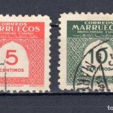 Selos: SELLOS USADOS DE MARRUECOS ED. Nº 382/83. Lote 72694875
