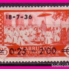 Sellos: MARRUECOS 1936 SELLO 139 HABILITADO, EDIFIL Nº 161 * *. Lote 73111591