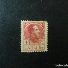 Sellos: RÍO DE ORO,1919,ALFONSO XIII,EDIFIL115*,NUEVO CON GOMA Y SEÑAL FIJASELLO,LOTE AB). Lote 73297003
