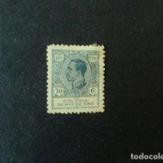 Sellos: RÍO DE ORO,1920,ALFONSO XIII,EDIFIL124N*,,VARIEDAD MUESTRA,NUEVO CON GOMA Y SEÑAL FIJASELLO,LOTE AB). Lote 73304275