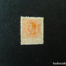 Sellos: RÍO DE ORO,1920,ALFONSO XIII,EDIFIL125*,NUEVO CON GOMA Y SEÑAL FIJASELLO,DEFECTO,LOTE AB). Lote 221793166