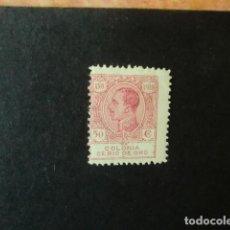 Sellos: RÍO DE ORO,1920,ALFONSO XIII,EDIFIL126*,NUEVO CON GOMA Y SEÑAL FIJASELLO,LOTE AB). Lote 73305423