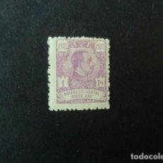 Sellos: RÍO DE ORO,1921,ALFONSO XIII,EDIFIL140*,NUEVO CON GOMA Y SEÑAL FIJASELLO,LOTE AB). Lote 73364515