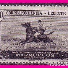 Francobolli: MARRUECOS 1928 PAISAJES Y MONUMENTOS, EDIFIL Nº 118 *. Lote 73426423