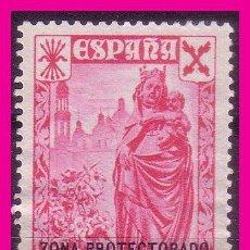 Sellos: MARRUECOS BENEFICENCIA 1938 Hª DEL CORREO HABILITADOS, EDIFIL Nº 7 (*). Lote 73638251