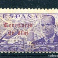 Selos: EDIFIL 64 DE IFNI. 10 PTS LA CIERVA. NUEVO SIN FIJASELLOS PERO LIGERO ÓXIDO: DOBLE MARQUILLA ROIG. Lote 73689279