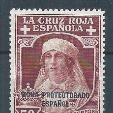 Sellos: R12/ MARRUECOS 100, NUEVO * (CHARNELA) 1926, CRUZ ROJA. Lote 73923579