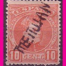 Sellos: MARRUECOS 1908 SELLOS DE ESPAÑA HABILITADOS, EDIFIL Nº 17HH *. Lote 74692027