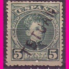 Sellos: MARRUECOS 1908 SELLOS DE ESPAÑA HABILITADOS, EDIFIL Nº 16 *. Lote 74692195