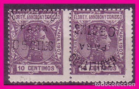 ELOBEY 1908 ALFONSO XIII, EDIFIL Nº 50E + 50EHI * * VARIEDAD (Sellos - España - Colonias Españolas y Dependencias - África - Elobey, Annobón y Corisco )