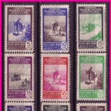 Sellos: MARRUECOS 1949 LXXV ANIVERSARIO DE LA UPU, EDIFIL Nº 312 A 324 * *. Lote 74694707
