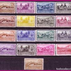 Sellos: ÁFRICA OCCIDENTAL 1950 SERIE BÁSICA, EDIFIL Nº 3 A 19 *. Lote 74694879