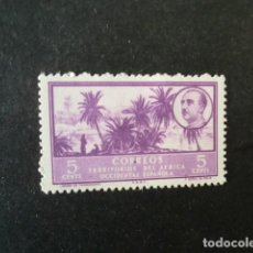 Sellos: AFRICA OCCIDENTAL ESPAÑOLA,1950,PAISAJE Y EFIGIE FRANCO,EDIFIL 4*,NUEVO SEÑAL FIJASELLO,(LOTE AB). Lote 74738823