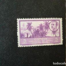 Sellos: AFRICA OCCIDENTAL ESPAÑOLA,1950,PAISAJE Y EFIGIE FRANCO,EDIFIL 4*,NUEVO SEÑAL FIJASELLO,(LOTE AB). Lote 74738971