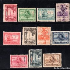 Sellos: FERNANDO POO 168/78* - AÑO 1929 - EXPOSICIONES DE SEVILLA Y BARCELONA. Lote 74929195