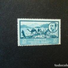 Sellos: AFRICA OCCIDENTAL ESPAÑOLA,1950,PAISAJE Y EFIGIE FRANCO,EDIFIL 5**,NUEVO SIN FIJASELLO,(LOTE AB). Lote 74963731