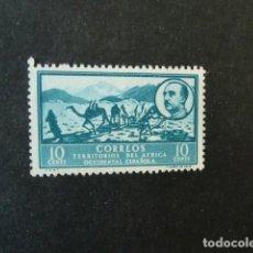 Sellos: AFRICA OCCIDENTAL ESPAÑOLA,1950,PAISAJE Y EFIGIE FRANCO,EDIFIL 5*,NUEVO SEÑAL FIJASELLO,(LOTE AB). Lote 74963923