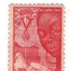 Sellos: IFNI EDIFIL 72, CENTENARIO DE ISABEL LA CATOLICA (1951), NUEVO (MANCHAS DEL TIEMPO). Lote 74967575